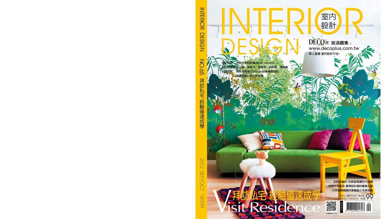 Interior Design Taiwan Septiembre 2012 0