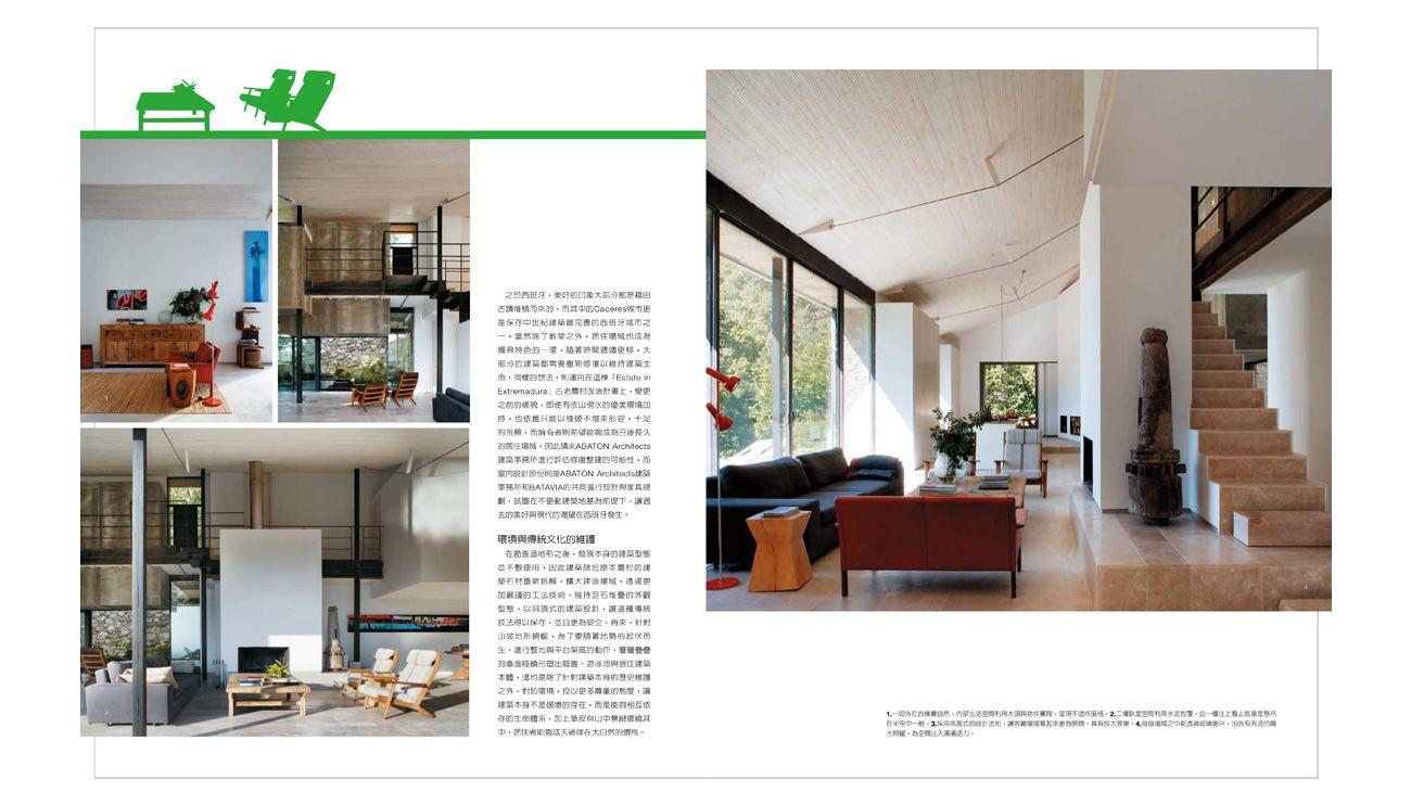 Interior Design Taiwan Septiembre 2012 2