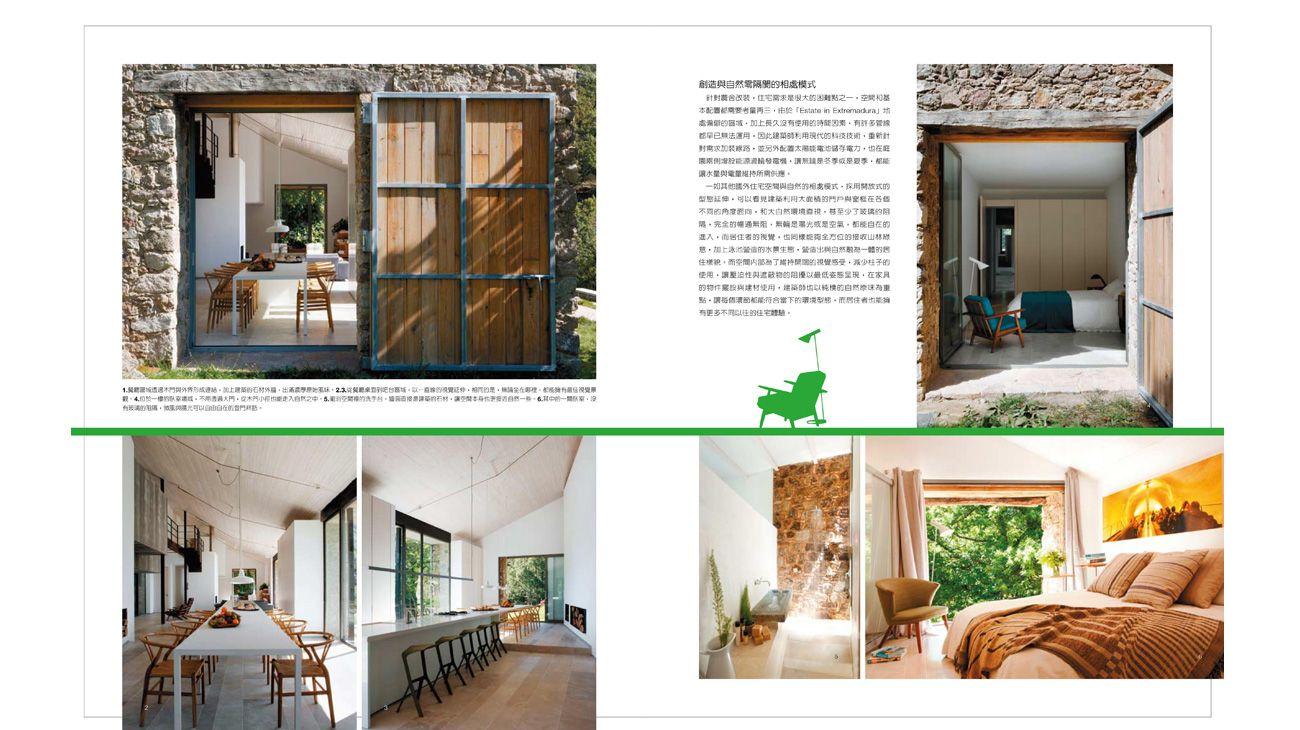 Interior Design Taiwan Septiembre 2012 3