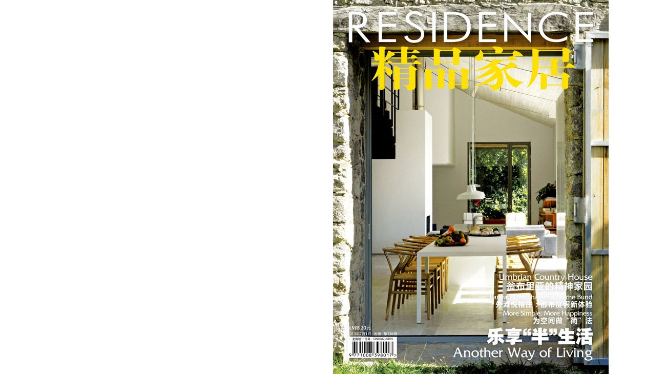 Residence Magazine China july 2013 0