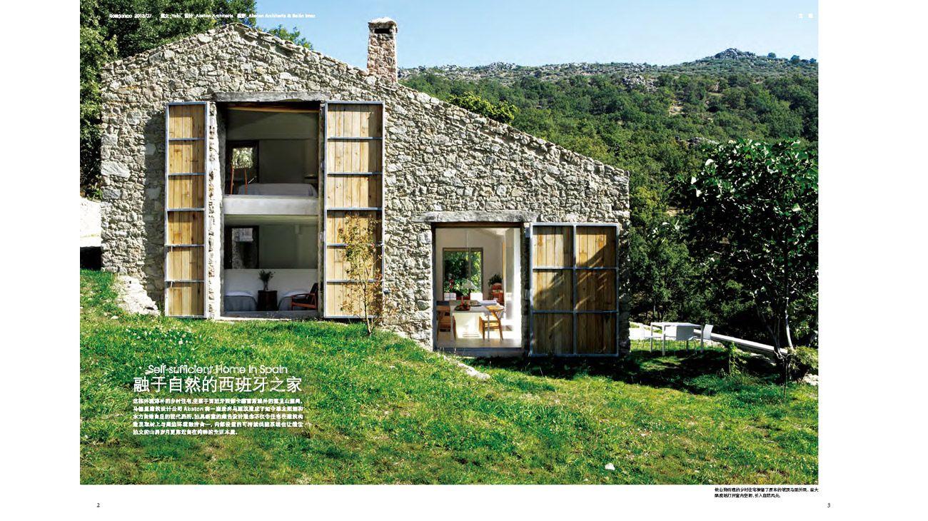 Residence Magazine China july 2013 1