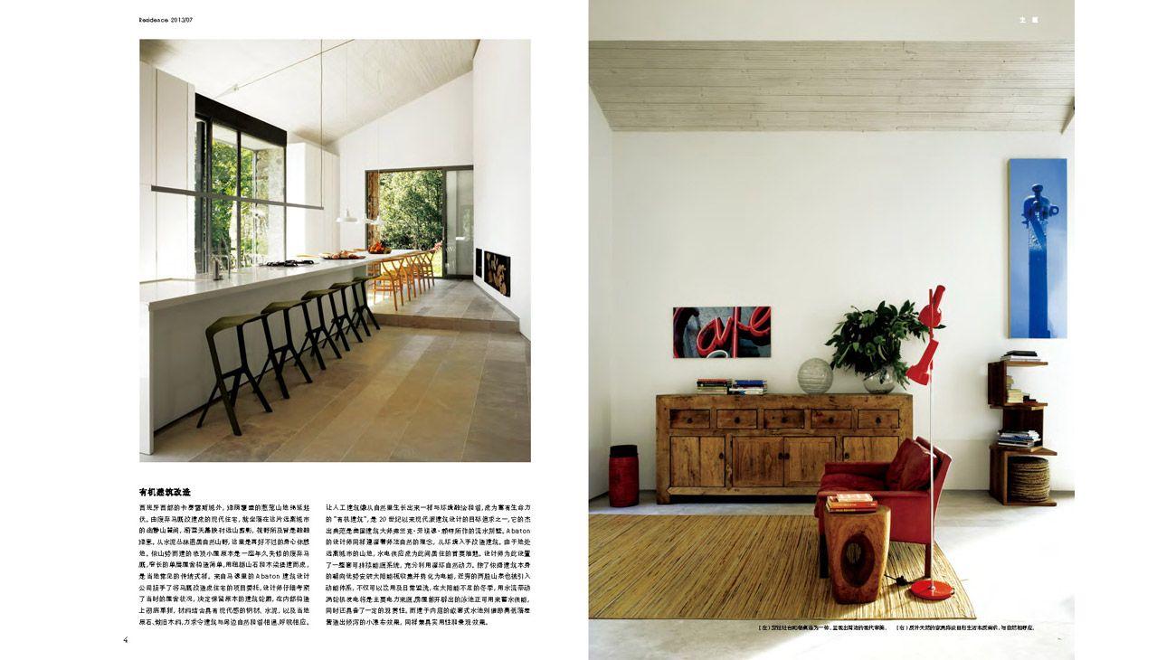Residence Magazine China july 2013 2