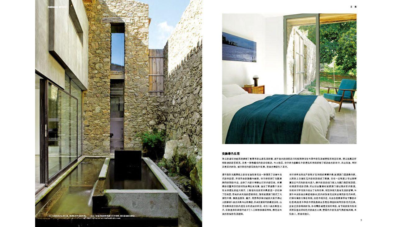 Residence Magazine China july 2013 4