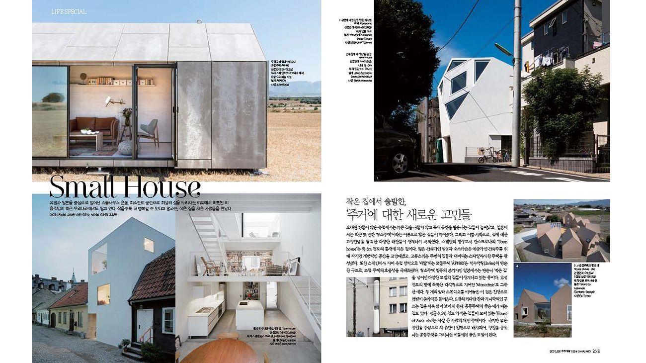 Marie Claire (Korea) January 2014 0