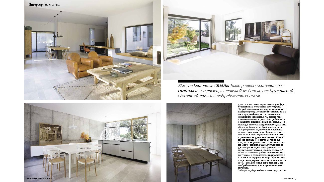 HOME & INTERIOR (RUSSIA). NOVEMBER 2015 3
