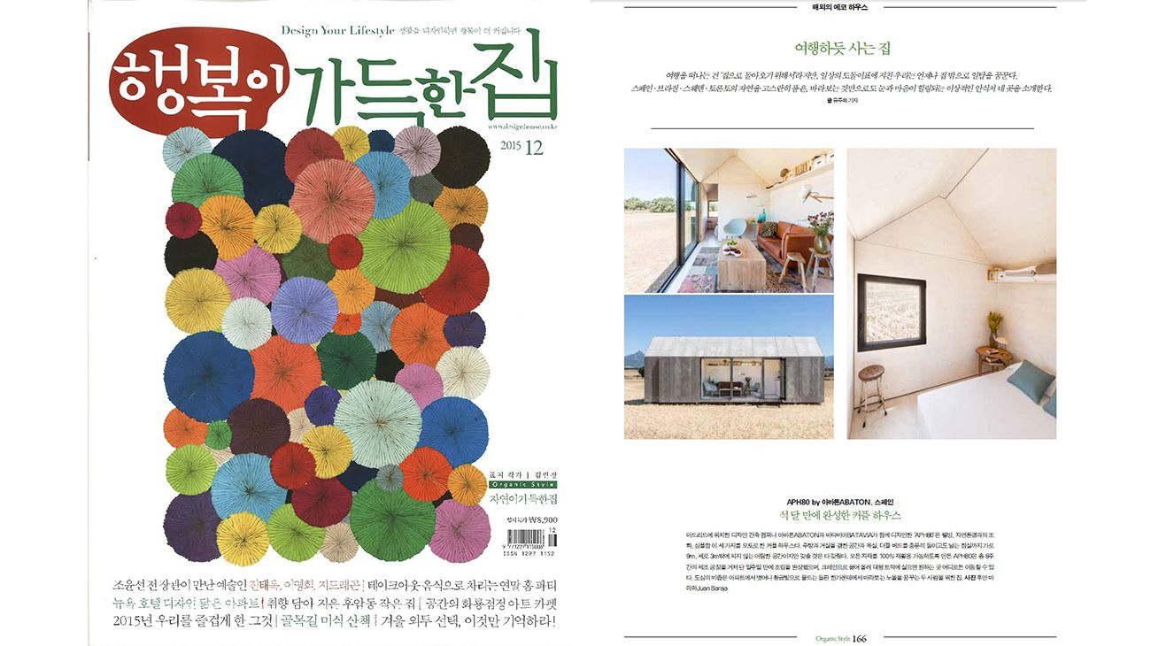 HOMELIVING & STYLE (KOREA). DECEMBER 2015 0