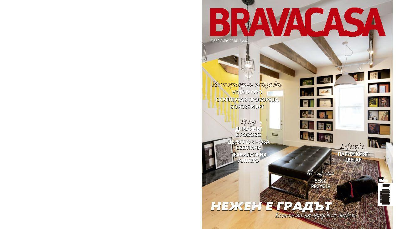 BRAVACASA MAGAZINE (BULGARIA). FEBRUARY 2016 0
