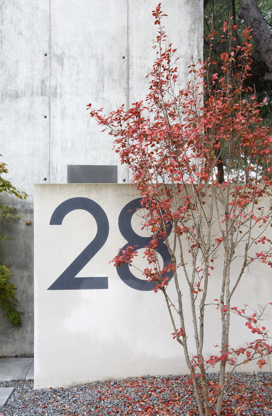 Fachada de hormigón, acceso al showroom de ÁBATON Arquitectura