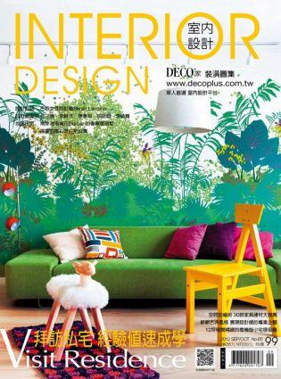 1084 interior design taiwain septiembre 2012 1.jpg