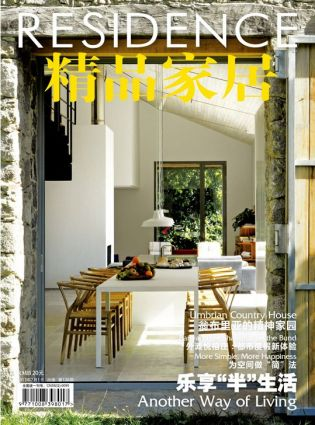 1341 residence magazine china julio 2013 1.jpg