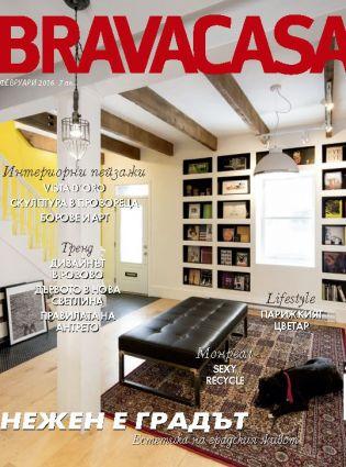 2024 bravacasa magazine bulgaria febrero 2016.jpg