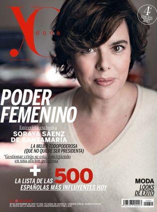 2485 yodona espana noviembre 2017.jpg