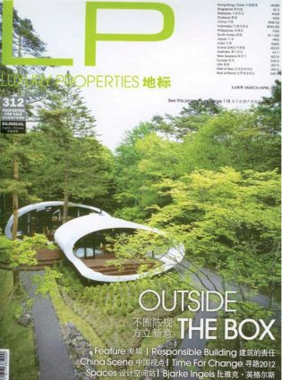 977 portada luxury properties magazine china marzo 2012.jpg